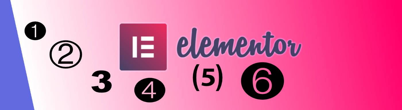 6 Schritte zur Elementor Website